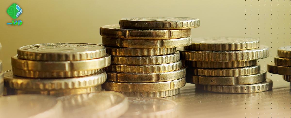 قانون جدید مهریه 110 سکه