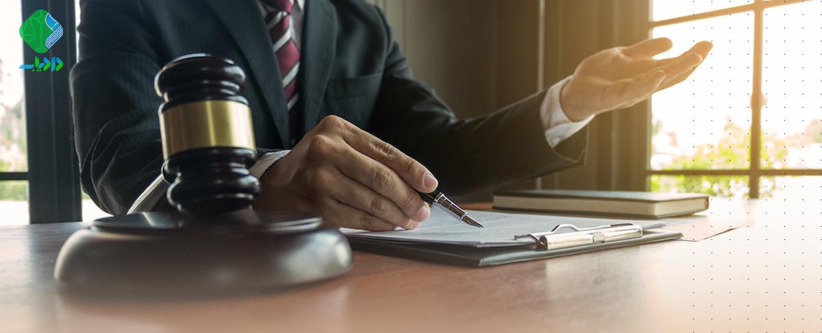 فواید و مزایای مشورت تخصصی حقوقی با مشاوران چیست
