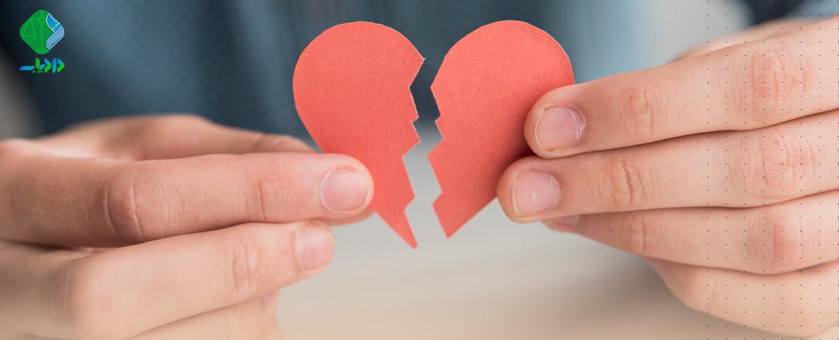 جدا شدن به صورت توافقی چگونه است