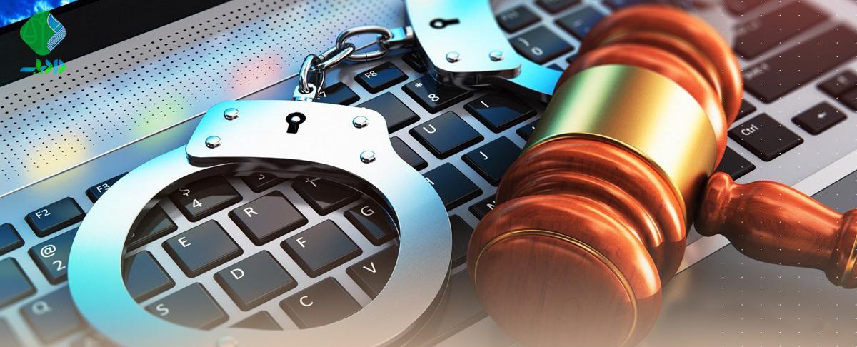 شرایط شکایت کلاهبرداری اینترنتی چیست