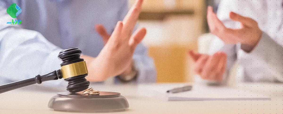 مشاوره حقوقی خانواده چیست و چه زمانی باید از آن استفاده کرد؟